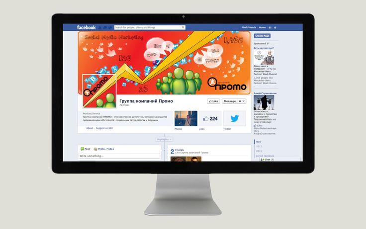 Timeline cover нашего партнера в Facebook #timeline #facebook #дизайн #креатив