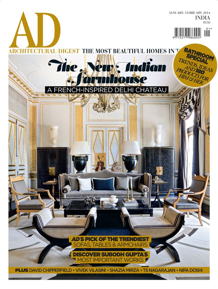 17 Best Images About Architectural Digest India Covers On