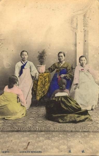 Female singers