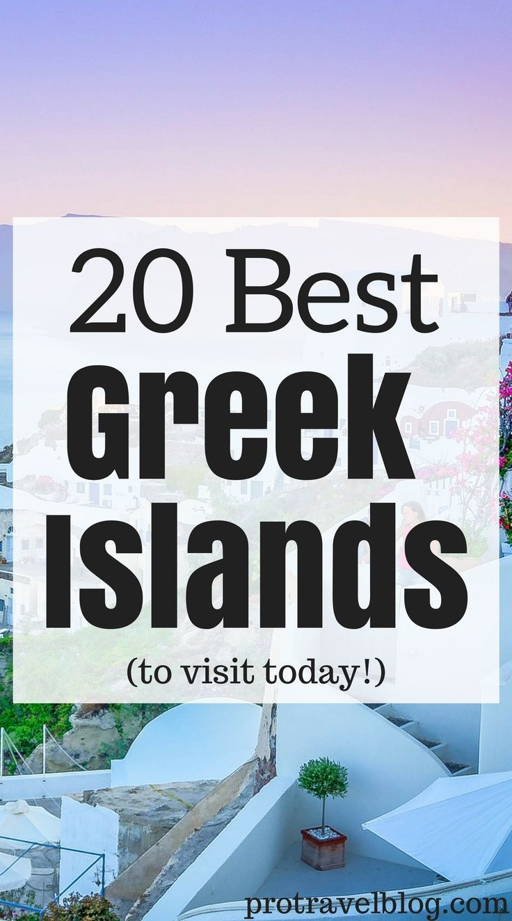 Top Ten Favorite Greek Islands
