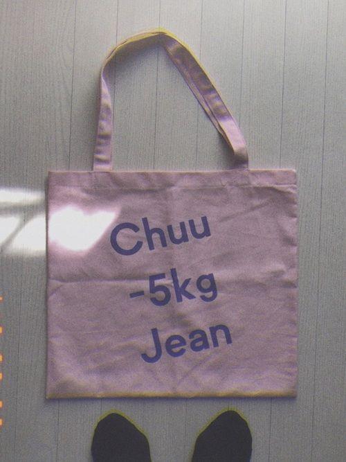 歯医者さんに来ています。 このchuuのトートバック、韓国で購入しました、かわいい