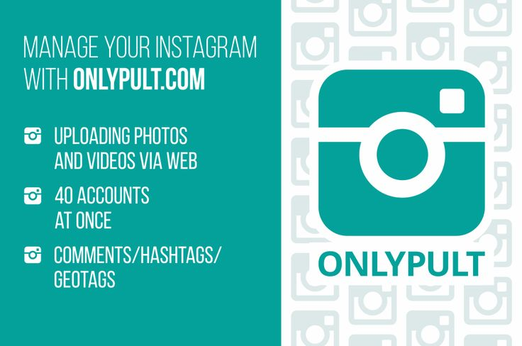 "Now you can leave comments in your Instagram accounts straight from Onlypult! There's no more need to re-login with the smartphone or the web to answer the client, now you can use Onlypult. How to leave a comment? To leave a comment, click on the post in the Onlypult timeline, a window with the editor and comments will open. You can leave a comment by clicking on ""reply"" without exiting Onlypult. You can also immediately go to Instagram by clicking on the image."