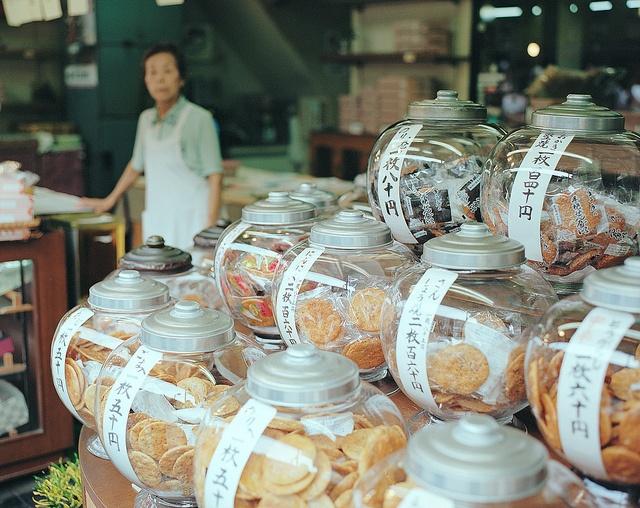 Japanese traditional snack: senbei せんべい / rice crackers