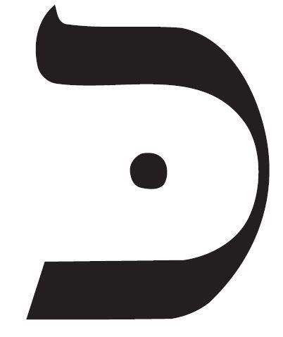 7 best foreign alphabets images on pinterest | alpha bet, alphabet