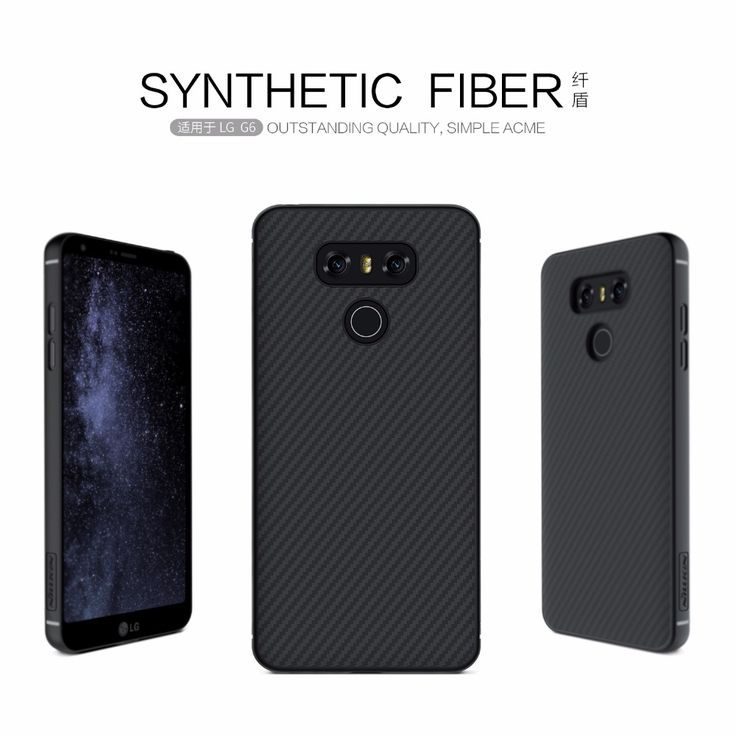 nice Cover For LG G6 NILLKIN Synthetic Fiber Case For LG G6 5.7 inch Built-in Iron Shell Back Cover Case with Magnetic Function
