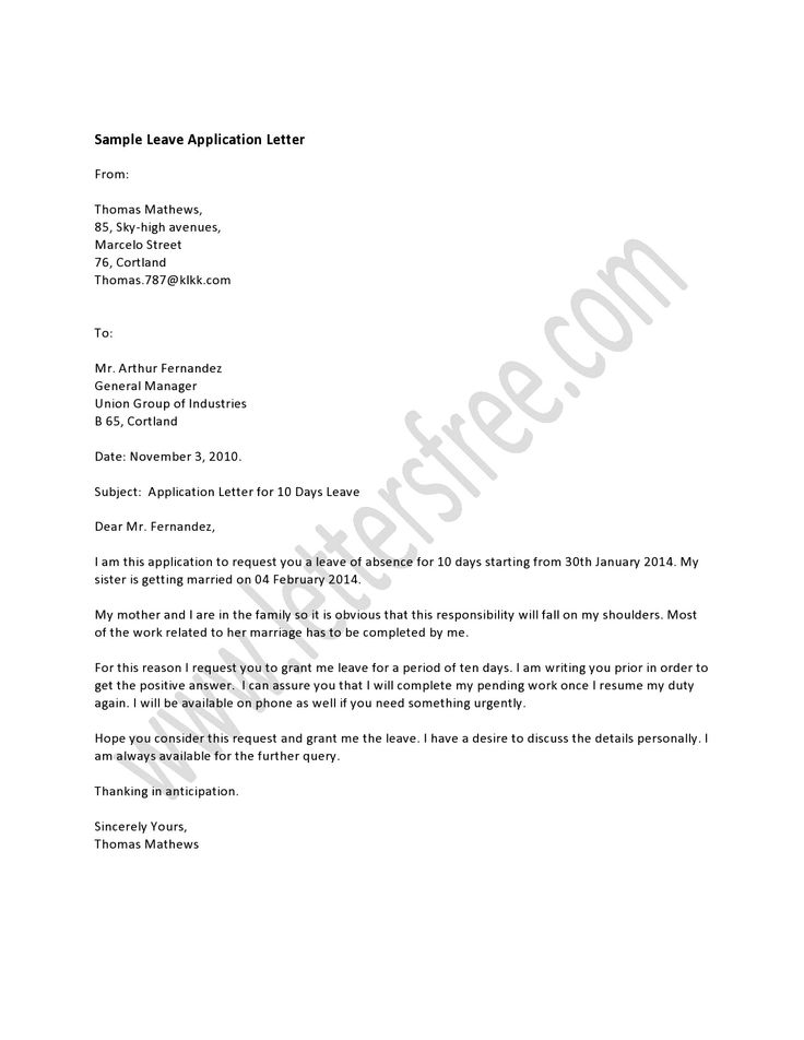 Application letter for leave taken