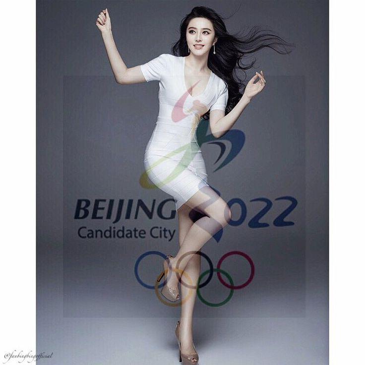范冰冰全球粉丝团:「 祝贺北京申办2022年