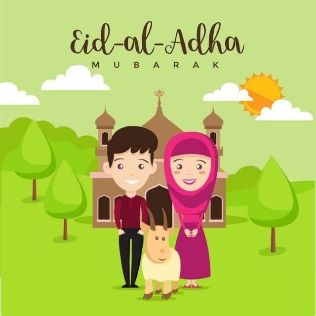 Eid Mubarak From Friend Greeting Card, Avatar, Hajj