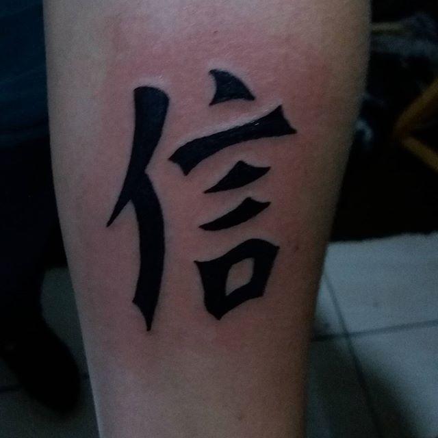 """信=""""Shin"""" means """"faith"""" or """"belief""""."""