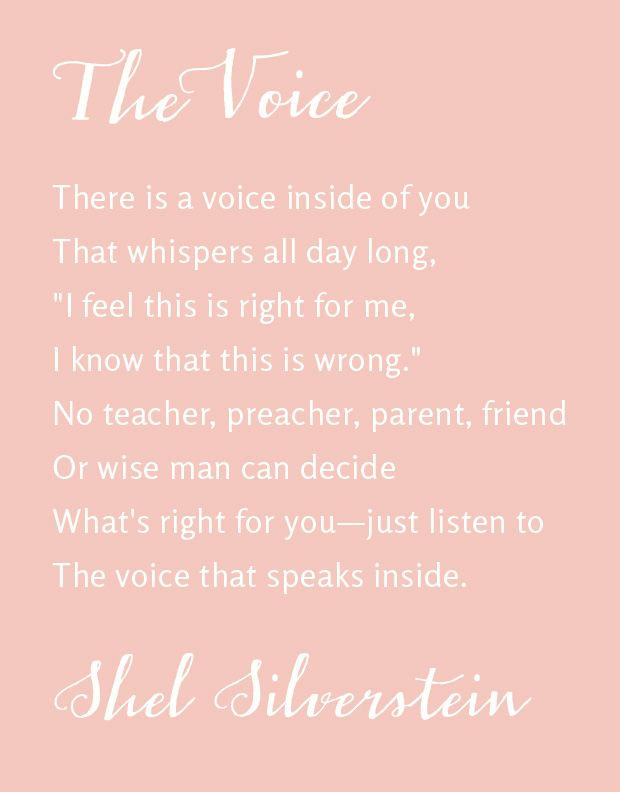 The Voice that Speaks Inside - by Shel Silverstein (Printable)