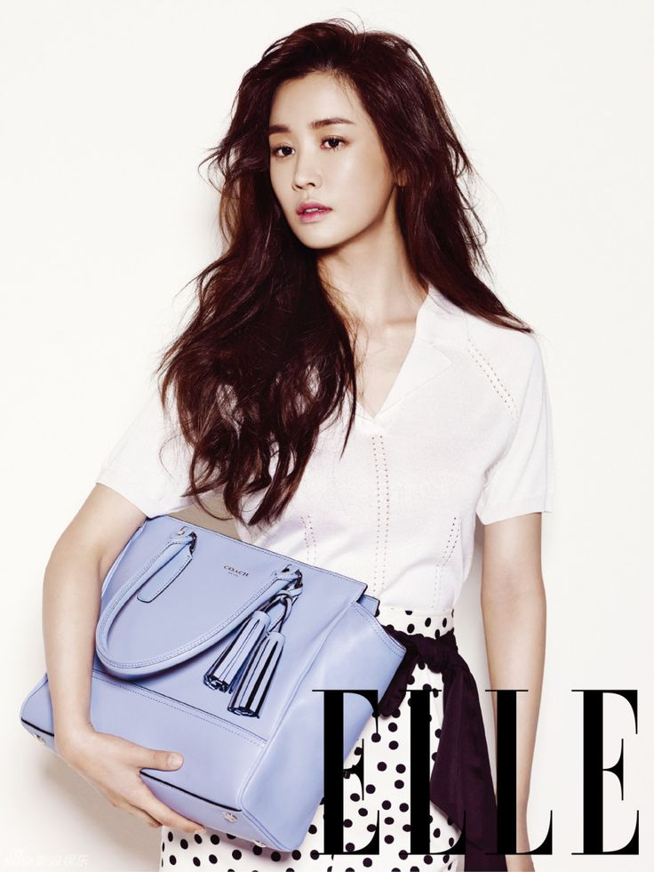 Lee Da Hae - Elle Magazine April Issue 2013