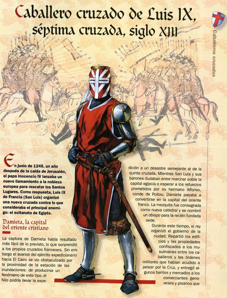 French crusader
