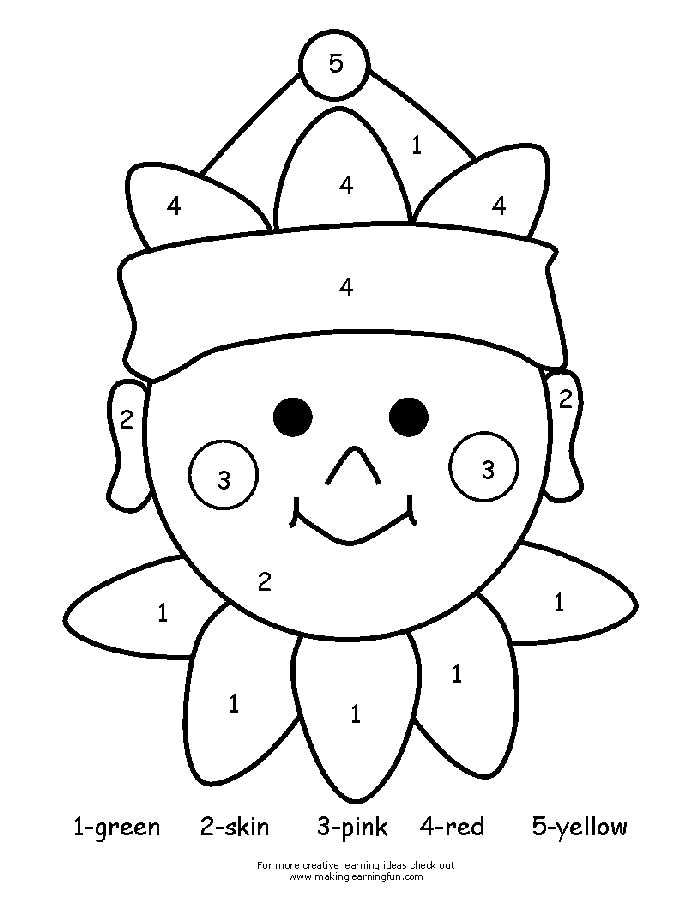 Printable Christmas Color By Number Christmas Color By Number Christmas Coloring Pages Kindergarten Coloring Sheets