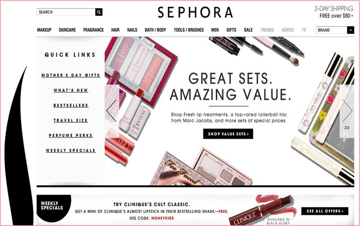 Free Makeup Samples form Sephora.com