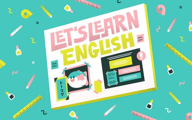 You can make eye-catching English bulletin boards today. Our ideas are aimed specifically at English teachers in Japan.