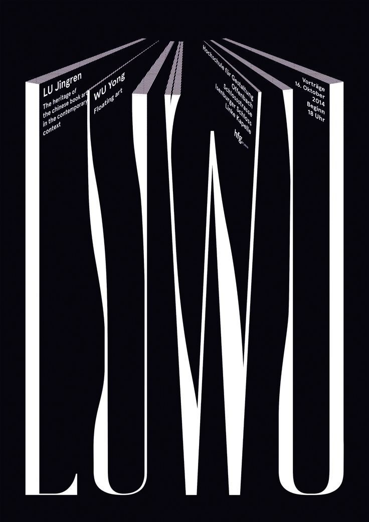 Book design lectures Luwu poster by Xi Luo & Tiantian Xu / one-inch studio