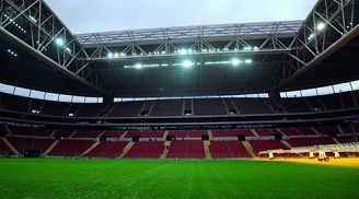 Ali Sami Yen Spor Kompleksi