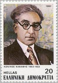 """C.P. Cavafy, author of one of my favorite poems """"Ithaka."""""""