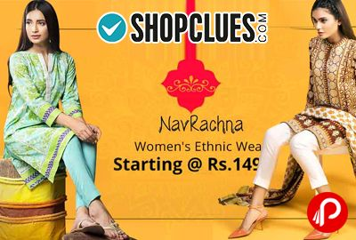 Shopclues is offering NavRachna Women's Ethnic Wear Starting @ Rs.149. Ethnic Wear, Western Wear.   http://www.paisebachaoindia.com/navrachna-womens-ethnic-wear-starting-rs-149-shopclues/