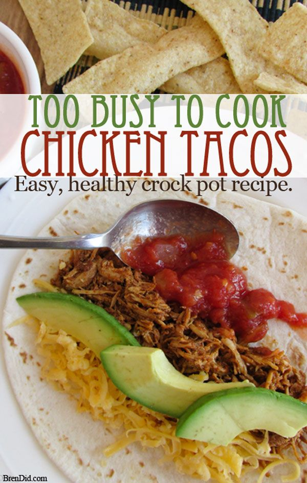 """Must try! Healthy Crock Pot Chicken Tacos Recipe - Easy """"dump and cook"""" chicken crock pot recipe. Eliminates the high sodium levels and mystery ingredients found in taco seasoning packets.Take less than 5 minutes to prep. BrenDid.com"""