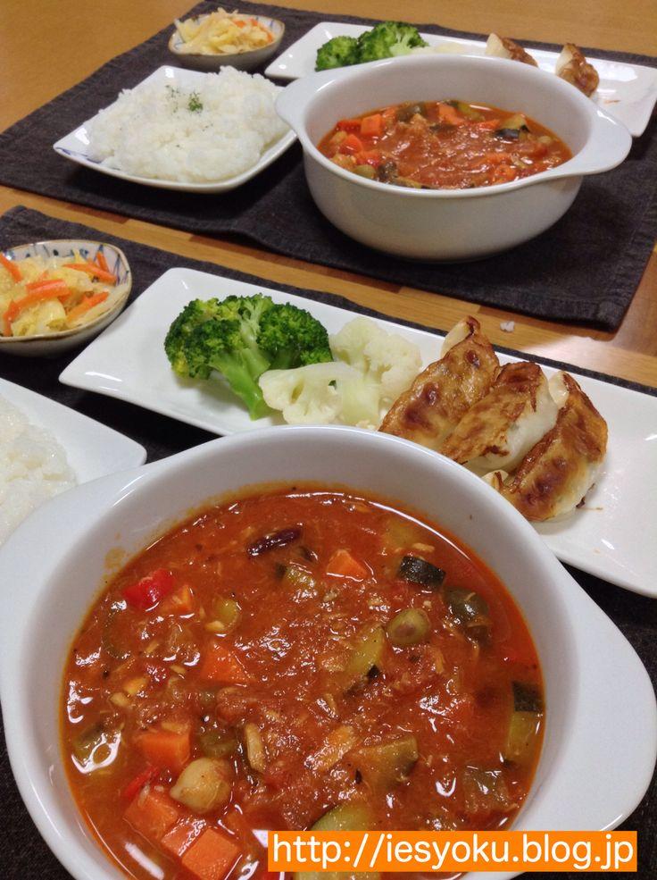 2015/4/30 夕食 10種の野菜入りミネストローネ