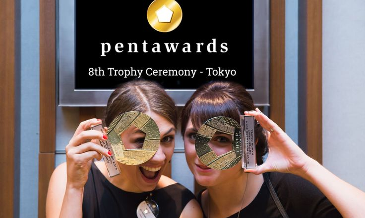 PENTAWARDS 2014 CEREMONY TOKYO short version