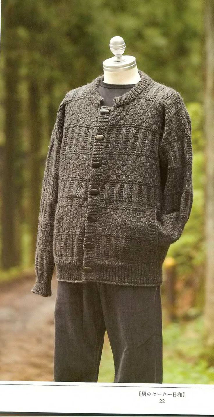 Lets knit series NV4373