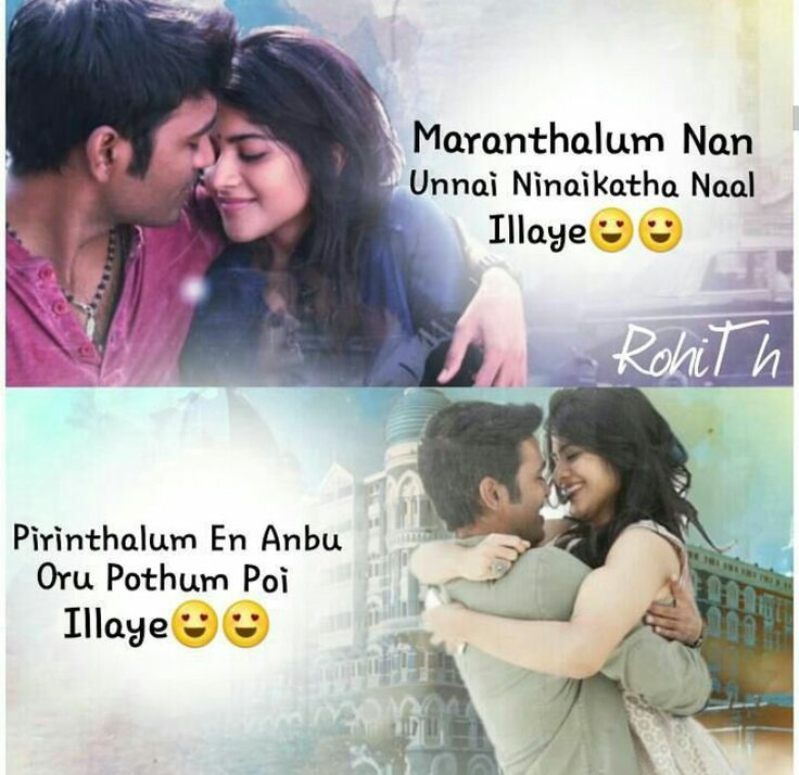 Lyric naan movie song lyrics : 58 best song lyrics images on Pinterest | Lyrics, Music lyrics and ...