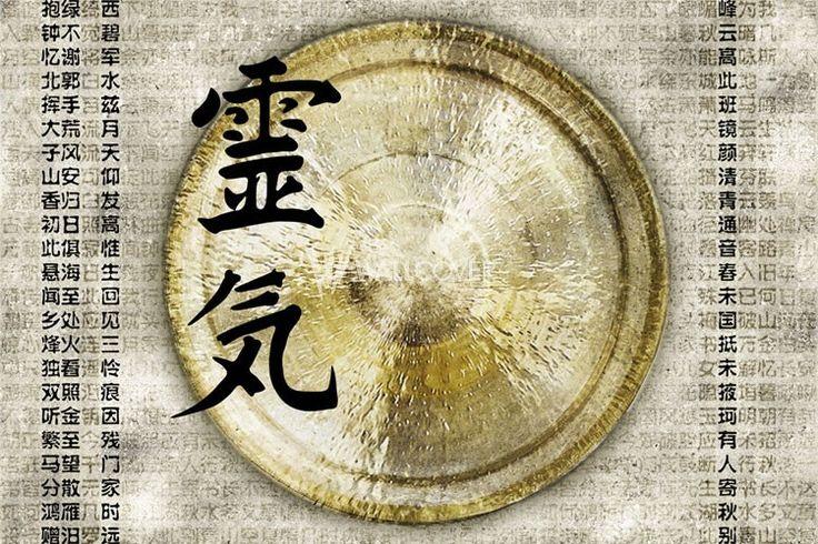 Asian Gong - XXLwallpaper, Photo wallpaper