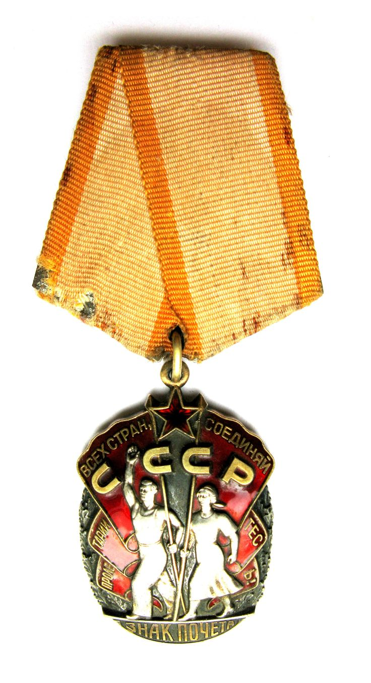 Order of the Badge of Honour  / Soviet Jewelry Collection 2013