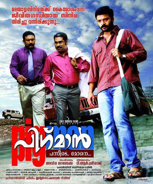 Om Shanti Oshana Movie Download Free Watch Full Movie