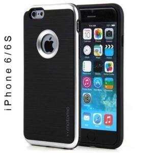 Razor Silver - iPhone 6/6S ütésálló hátlap, ezüst