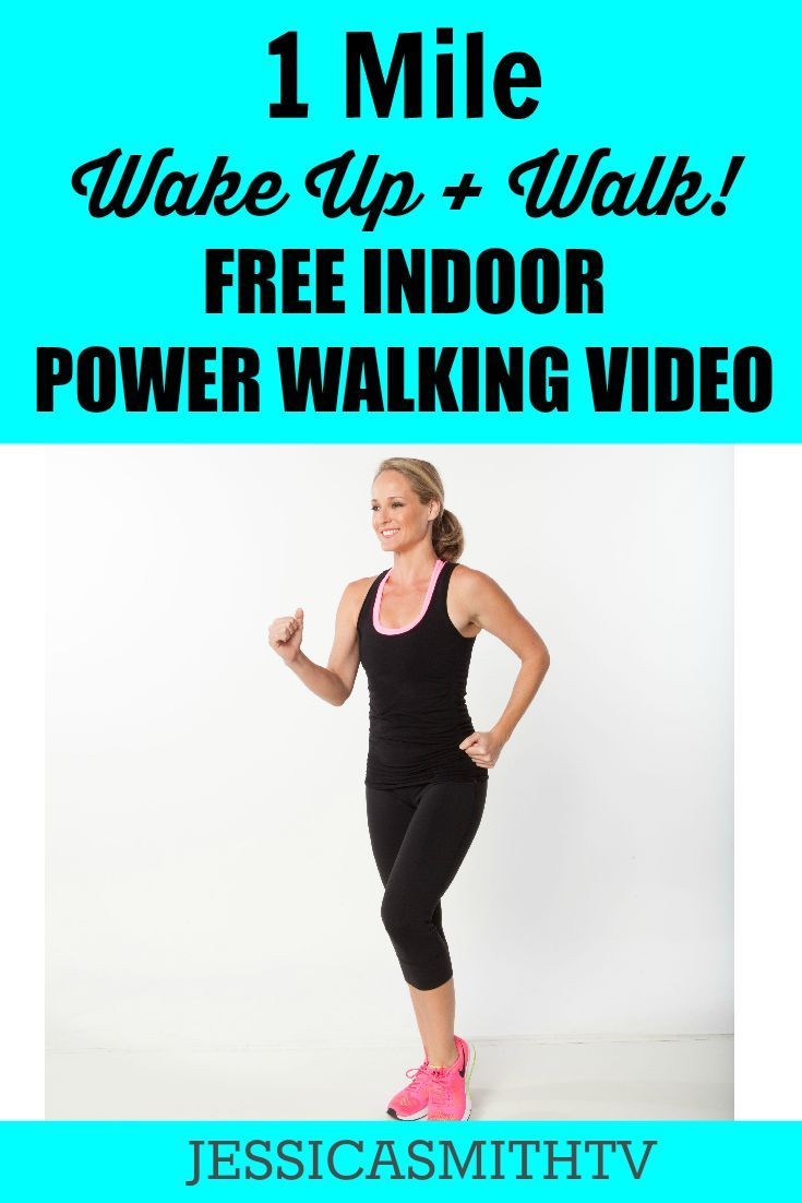 Exercise your mind and body with this mile! Walk anytime of day or night with this free indoor power walk.