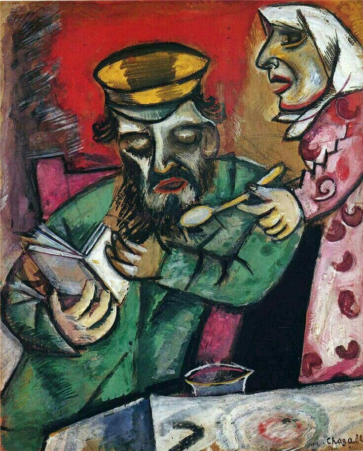 Marc Chagall (1887-1985)                                                                                                                                                                                 More