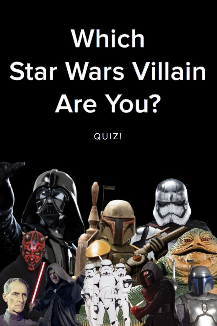 the valentine star quiz