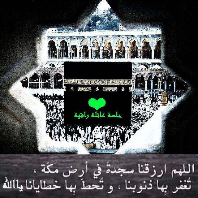 جميله بكل تفاصيلها Islamic Love Quotes Islam Love Quotes