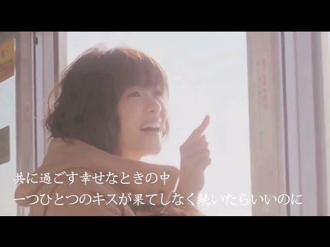 映画『陽だまりの彼女』テーマソング『素敵じゃないか(Wouldn't It Be Nice)』 日本語訳歌詞