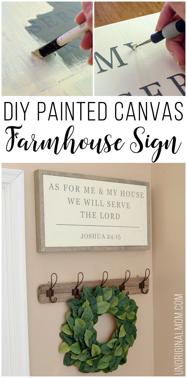 Love this farmhouse sign made by stenciling on a canvas. Great Magnolia Market knockoff, perfect for DIY farmhouse style decor! Joshua 24:15