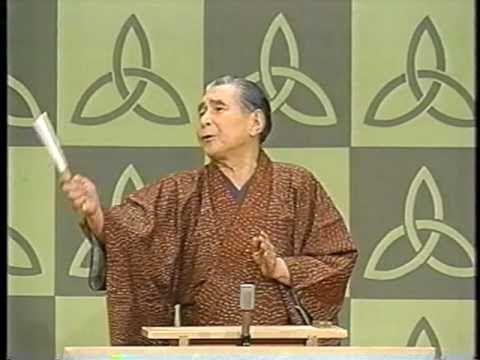 米朝 『世帯念仏』  rakugo