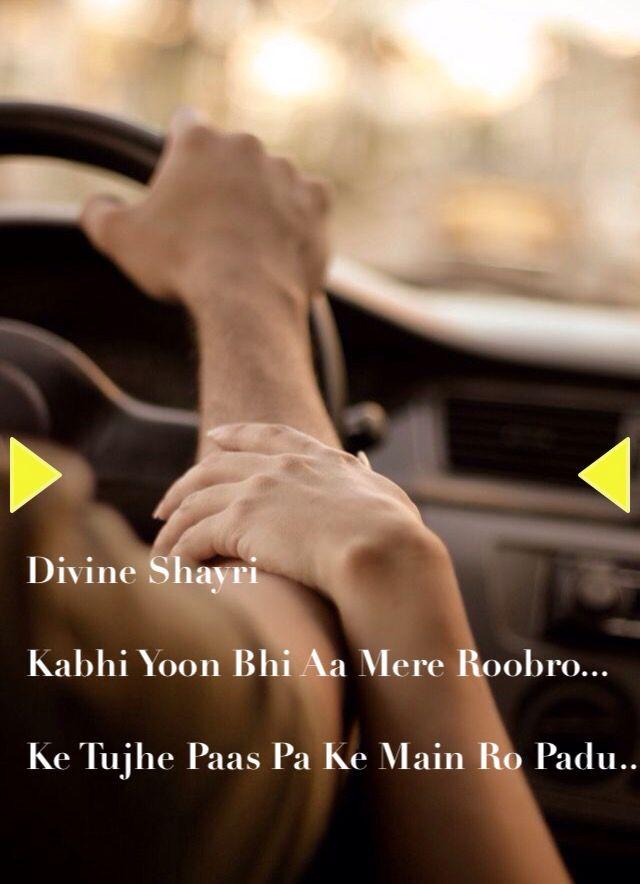 Join Divine Shayri: #https://www.facebook.com/DivineShayri#https://www.pin.bbm.com/C002418A8