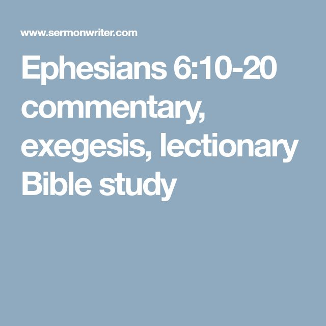 exegesis on ephesians Exegetical paper on ephesians 5:1-6 ephesians 5:1-6 introduction this paper explains the interpretations of ephesians 5:1-6 paul continues to exhort christians to.