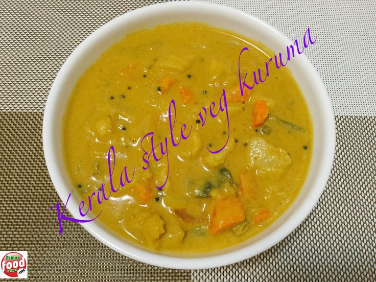 Vegetable kurma,kerala style veg kurma,veg korma,south indian cuisine,kerala cuisine,