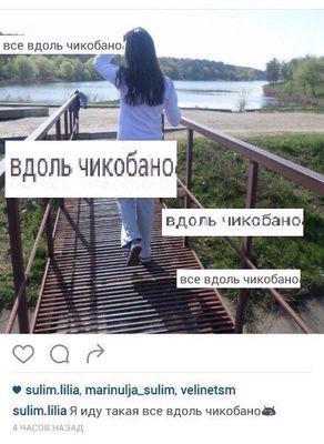 Фото: Прикольные комментарии из социальных сетей