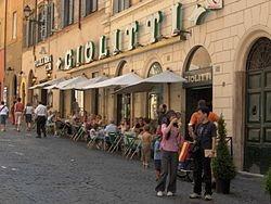 Giolitti! Definitely the best gelato in Rome!