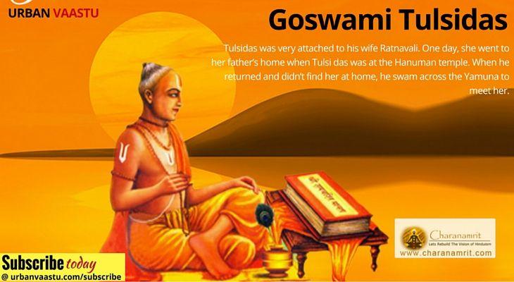 Goswami #Tulsidas : Composer of Ram Charita Manas