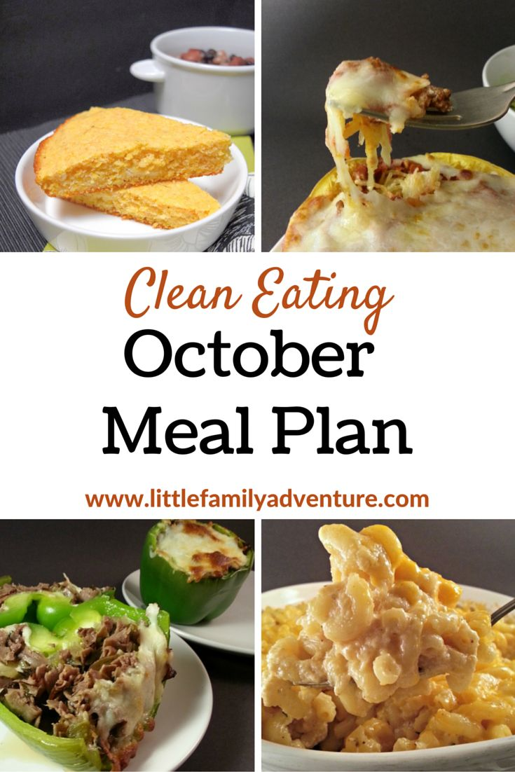 October Clean Eating Meal Plan - 7 healthy meals to inspire to eat better and love it. Recipes are included as well as weekly grocery lists to make eating real food easier.