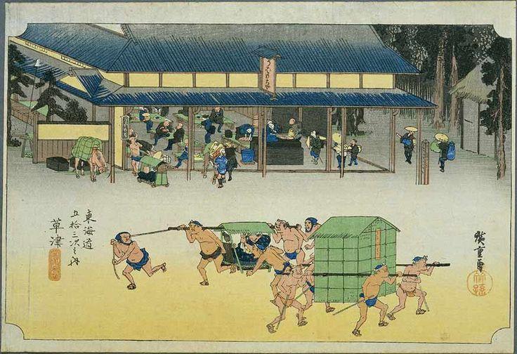Tokaido52 Kusatsu - 東海道五十三次 (浮世絵) - Wikipedia