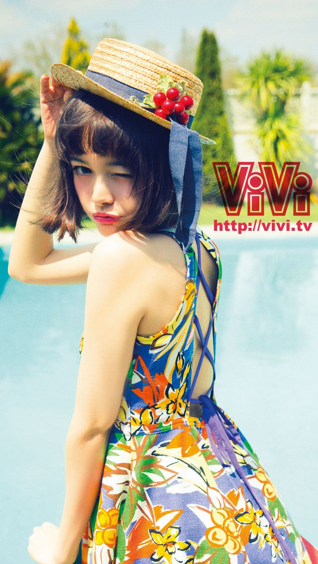 ViVi2013年7月号スマホ壁紙(玉城ティナ)