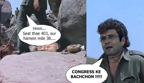Sholayesque take on UP polls. Funny!