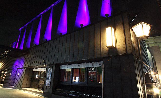 コンセプトは忍者京都新京極のレストランNINJAで忍びのおもてなしを体験